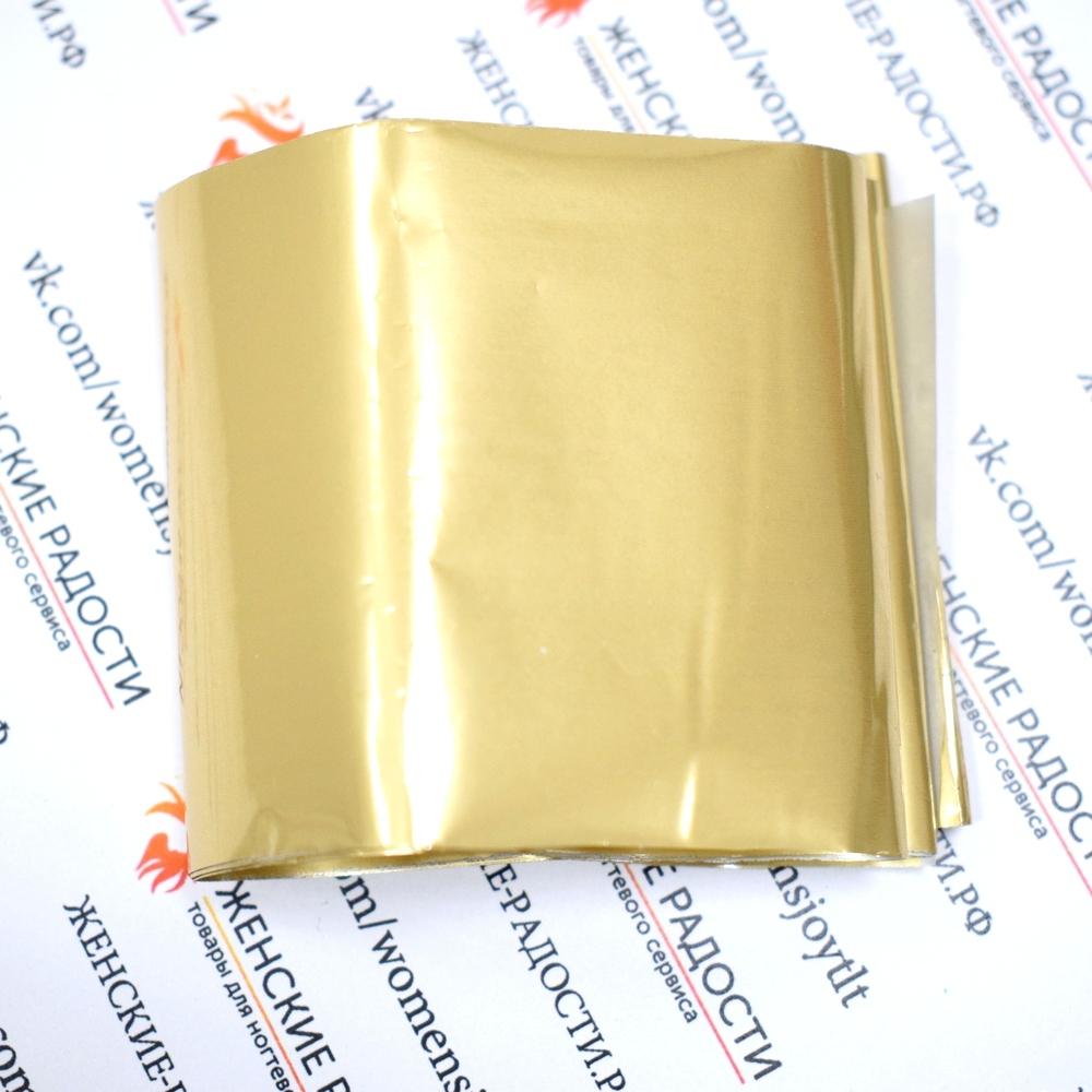 Фольга переводная, золото