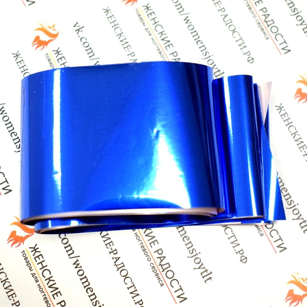 Фольга переводная, синяя