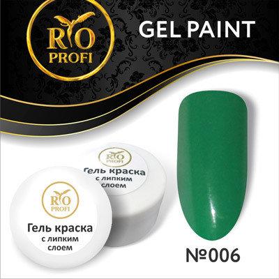 Гель краска с липким слоем, 7г, зеленая №6