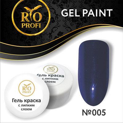 Гель краска с липким слоем , 7г, синяя №5