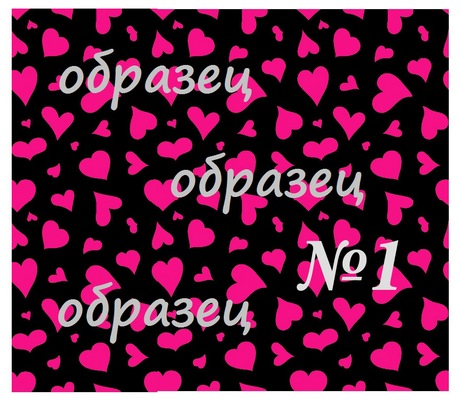 Слайдер дизайн, серия 14 февраля, сердечки, № 1