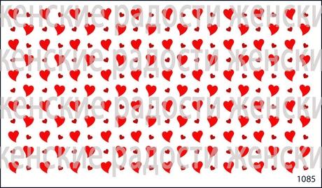 Слайдер дизайн, серия 14 февраля, сердечки, № 1085