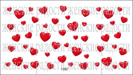 Слайдер дизайн, серия 14 февраля, сердечки, № 1087