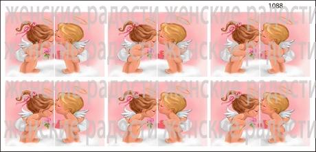 Слайдер дизайн, серия 14 февраля, сердечки, № 1088