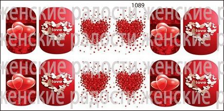 Слайдер дизайн, серия 14 февраля, сердечки, № 1089