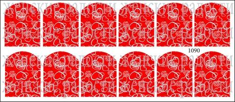 Слайдер дизайн, серия 14 февраля, сердечки, № 1090