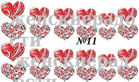 Слайдер дизайн, серия 14 февраля, сердечки, № 11