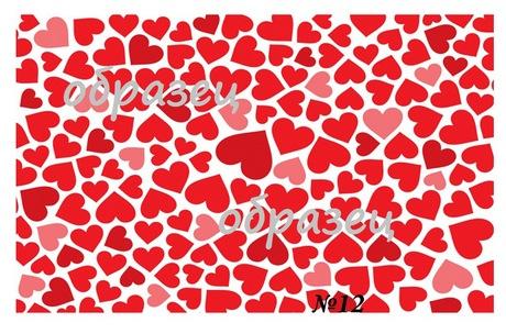 Слайдер дизайн, серия 14 февраля, сердечки, № 12