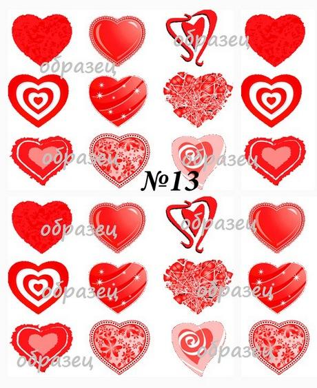Слайдер дизайн, серия 14 февраля, сердечки, № 13