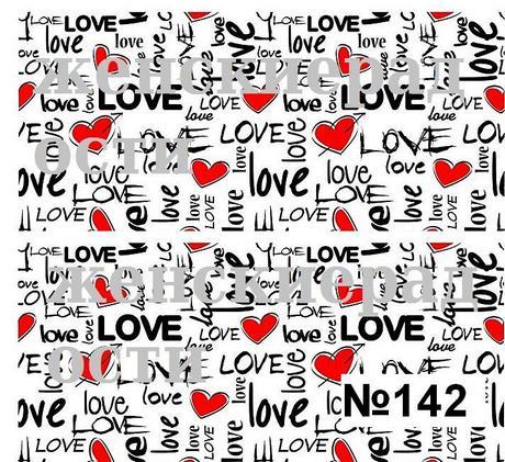 Слайдер дизайн, серия 14 февраля, сердечки, № 142