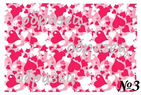 Слайдер дизайн, серия 14 февраля, сердечки, № 3