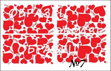 Слайдер дизайн, серия 14 февраля, сердечки, № 7