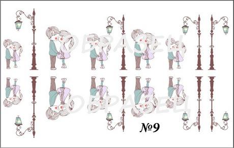 Слайдер дизайн, серия 14 февраля, сердечки, № 9