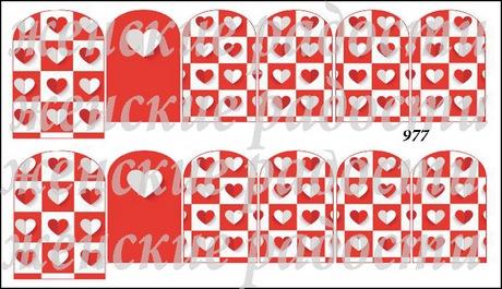 Слайдер дизайн, серия 14 февраля, сердечки, № 977