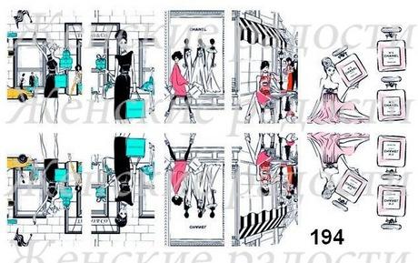Слайдер дизайн, серия Swag, мода, № 194