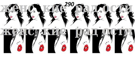 Слайдер дизайн, серия Swag, мода, № 290