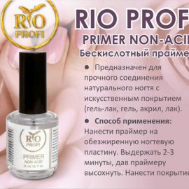 RIO Profi, Primer бескислотный, 15мл