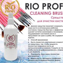 Rio Profi, жидкость для очистки кистей, 140мл