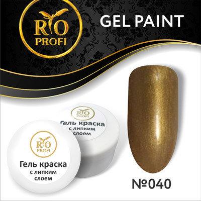 Гель краска с липким слоем 7 гр Металлик Холодное золото №40