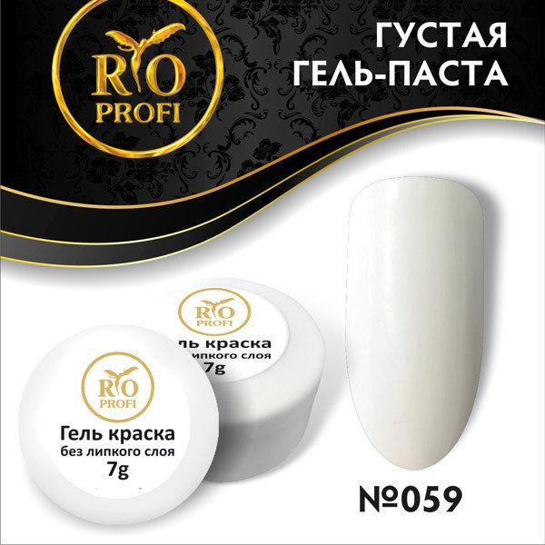 Гель паста густая без липкого слоя, 7 гр Белая №59