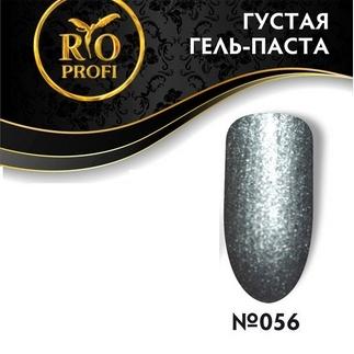 Rio Profi, гель-паста без липкого слоя, №56, серебро