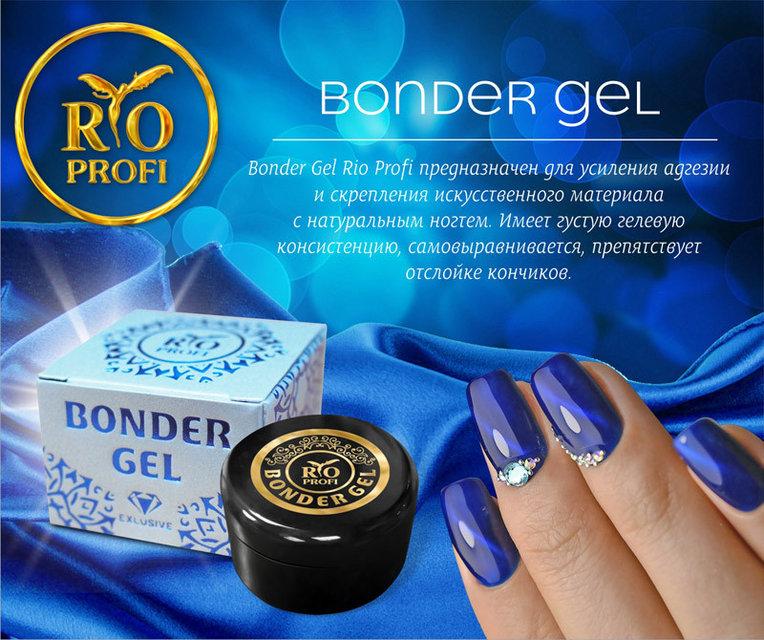 Rio Profi Bonder Gel Бондер Гель 7 гр, фото 3