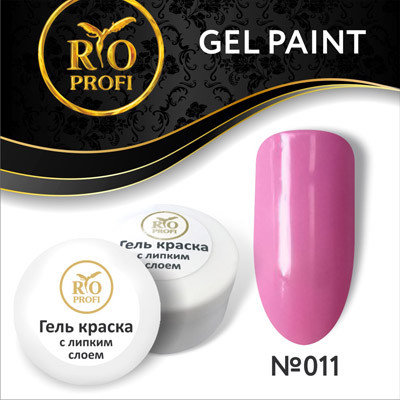 Гель краска с липким слоем, 7г, розовая №11