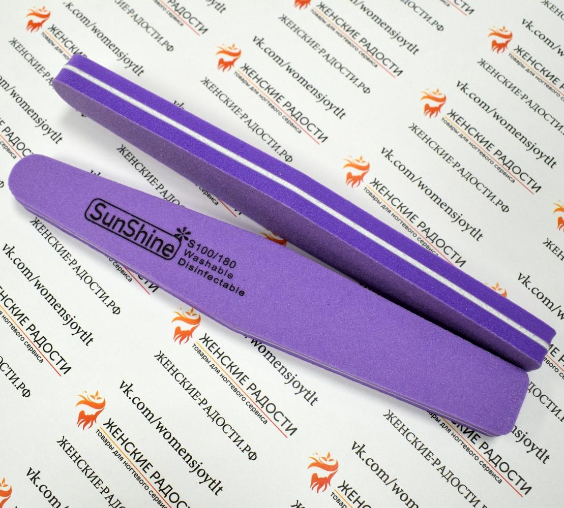 Шлифовщик, фиолетовый