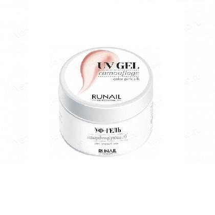 ruNail, камуфлирующий УФ-гель, №3453, розовый шелк, 15г
