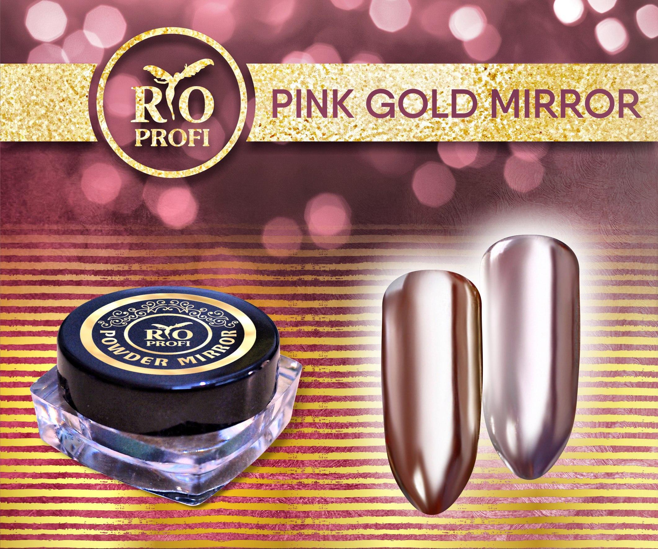 Rio Profi, зеркальная пудра, розовое золото
