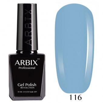 ARBIX, гель-лак, №116